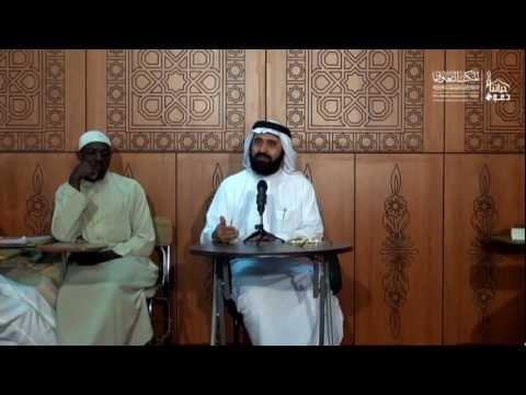 Migration of the Prophet PBUH 4