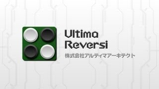 Ultima Reversi YouTube video