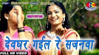"""आज से सावनका पावन महीना शुरू हो गया आप सभी को सावन मास  की हार्दिक शुभकामनाएँ - भोले नाथ आप की  मनोकामना पुरा करे  नये भोजपुरी गाने और  भोजपुरी Films देखने के लिए, हमारा Youtube Channel Subscribe करें !  SUBSCRIBE NOW - https://goo.gl/KwoAagDOWNLOAD MP3 SONGS   :-  http://bhojpuridunia.in/DOWNLOAD YOUTUBE APP  :-  https://goo.gl/nsyTxqDOWNLOAD OUR MOBILE APP  :-  https://goo.gl/xlFqJhनयी ख़बरों के लिए हमारे Facebook Page BHOJPURI TADKA  को LIKE करें!      https://www.facebook.com/AngleMusicvideoTo watch latest Bhojpuri Songs and Bhojpuri Full Length Films, please subscribe to our Youtube Channel.https://www.youtube.com/user/StudioAnglePlease like our Facebook Page Facebook Page """" BHOJPURI TADKA """"  to get latest updateshttps://www.facebook.com/AngleMusicvideo"""