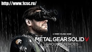 Видео METAL GEAR SOLID V: GROUND ZEROES