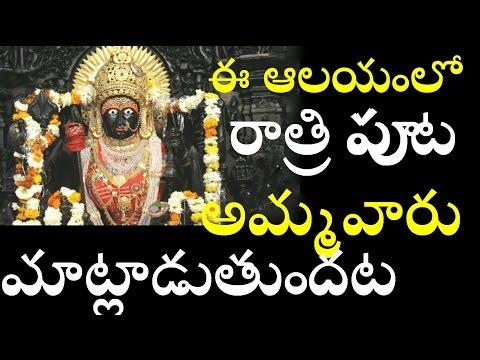 INDIAS 5 Biggest  MOST Mysterious Temples OF INDIA/ఇప్పటికి అంతు చిక్కని ఆ ఆలయాల రహస్యాలుTELUGU info