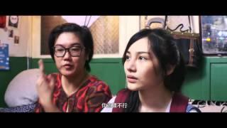 Nonton 《同班同學》Lazy Hazy Crazy  製作花絮 少女群P日記 Film Subtitle Indonesia Streaming Movie Download