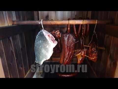 Коптильня для свиного окорока своими руками