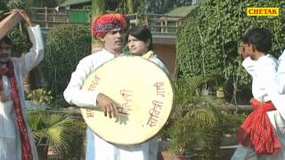 Rang Mat Dare Re Sawariya 03 Aasha Ram Rajasthani Shekhawati Dhamal Holi Folk Song Chetak