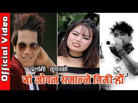 (Yo Joban Samalney Timi hau | New Dohori Song 2018 | By Martha Rana ,Darlami Krishna - Duration: 4 minutes, 51 seconds.)