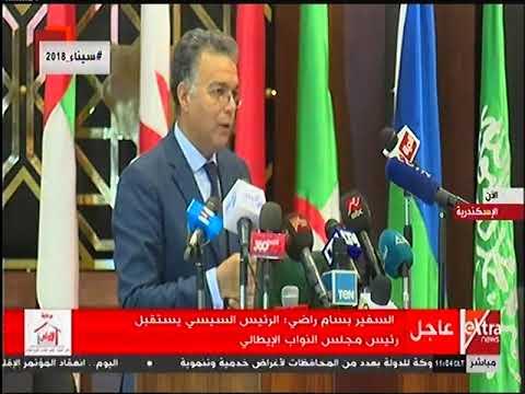 كلمة الدكتور/ هشام عرفات وزير النقل في منتدى تحديد أثر طريق الحرير بين الدول العربية والصين