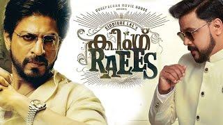 Nonton Raees v/s King Liar - Trailer Remix ! Dileep as Sharukh Khan ! Film Subtitle Indonesia Streaming Movie Download