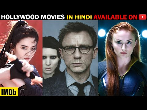 Top 5 Hollywood movies available on YouTube in Hindi | Film Buster