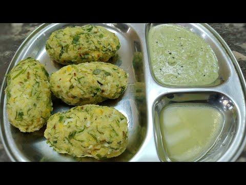 ಮೃದುವಾದ ರುಚಿಯಾದ ನುಚ್ಚಿನುಂಡೆ ಸುಲಭವಾಗಿ ಮಾಡಿ | Nucchina Unde | Nuchinunde | Steamed Lentil dumplings