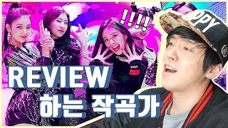 Video [ENG SUB]작곡가가 리뷰하는 ITZY 달라달라(DALLA DALLA) [미친감성] ITZY the Composer Reaction Reviews [cc] MP3, 3GP, MP4, WEBM, AVI, FLV April 2019