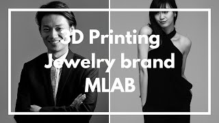 First 3D Printing Jewelry Brand in Shanghai