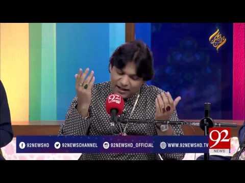 Qawali: Halima Menu Nal Rakh Le | Rehmat e Ramazan 17-06-2017 - 92NewsHDPlus