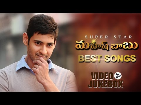 Mahesh Babu All Time Super Hit Video Songs Jukebox