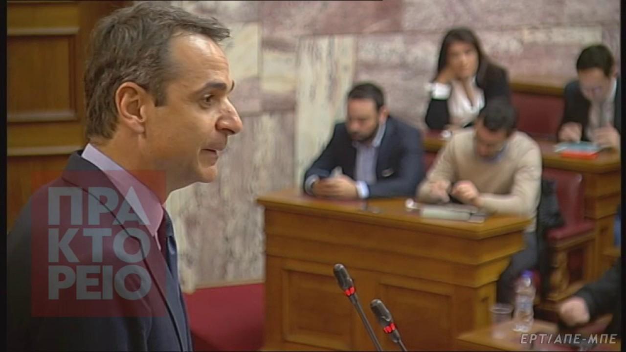 K. Mητσοτάκης: Τις εκλογές δεν θα τις χάσει ο ΣΥΡΙΖΑ, θα τις κερδίσει η ΝΔ