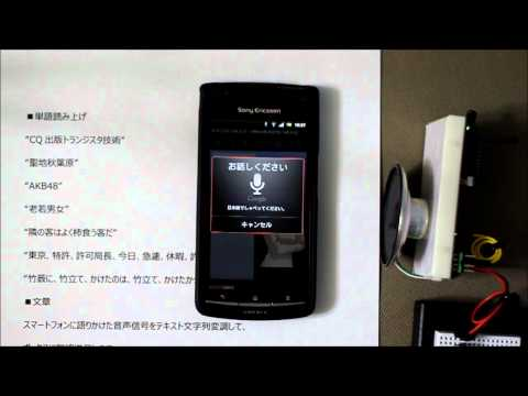 Video of Wi-Fi Text Play