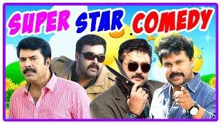 Video Super Star Comedy | Malayalam Movie Comedy Scenes | Mammootty | Mohanlal | Dileep | Jayaram | Suraj MP3, 3GP, MP4, WEBM, AVI, FLV Oktober 2018
