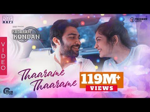 \ தாரமே தாரமே\....கடாரம் கொண்டான் திரைப்படபாடல் - Thaarame Thaarame Video Song | Kadaram Kondan | Abi Hassan, Akshara Haasan | Sid Sriram | Ghibran