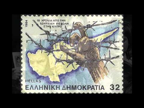 Κύπρος μου όμορφο νησί - Chris Anastasiou (Defteros Parthenonas 1997)