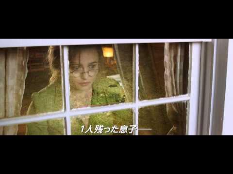 『天才スピヴェット』【1/3~】 2D&3D上映