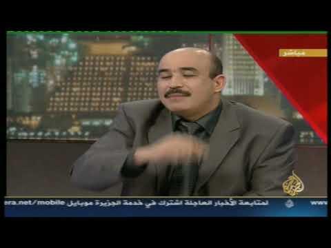 Regimes tortionnaires Arabes Partez 2 أنظمة التعذيب العربية! إرحلوا عنا