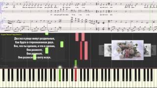 М. Таривердиев - Не возвращайтесь...(Ноты для фортепиано) (piano coverl)