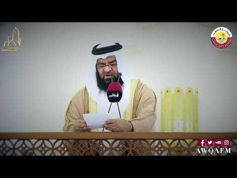 خطبة بعنوان فضل العلم للشيخ عبدالله النعمة