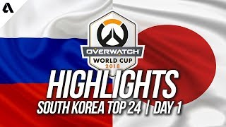Russia Vs Japan | Overwatch World Cup 2018 Incheon Qualifier Day 1