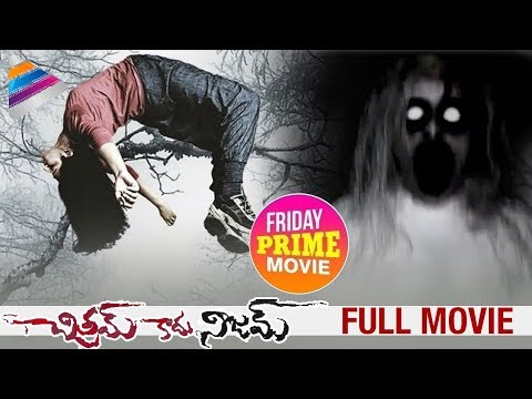 Chitram Kadu Nijam Telugu Full Movie | BEST HORROR MOVIE | Friday Prime Movie | Telugu FilmNagar