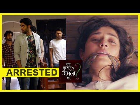 Amla's Husband Abeer ARRESTED | Kya Qusoor Hai Aml