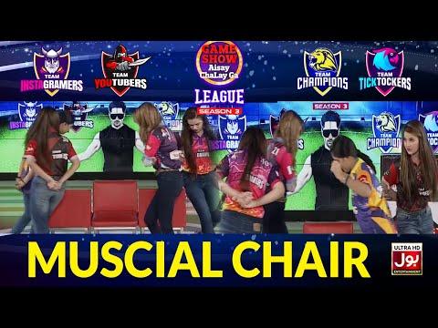 Muscial Chair | Game Show Aisay Chalay Ga League Season 3 | Danish Taimoor Show | TikTok