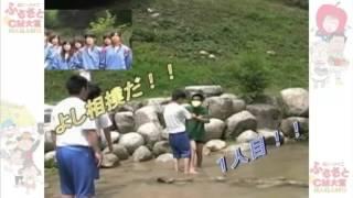 カッパの住む飯田の自然を守ろう