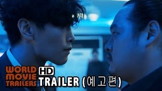 Nonton                                      For The Emperor Main Trailer  2014  Hd Film Subtitle Indonesia Streaming Movie Download