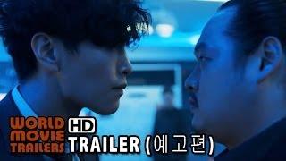 Nonton 황제를 위하여 메인 예고편 For The Emperor Main Trailer (2014) HD Film Subtitle Indonesia Streaming Movie Download