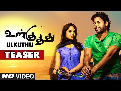 Ul Kuthu Movie teaser HD - Dinesh, Nanditha