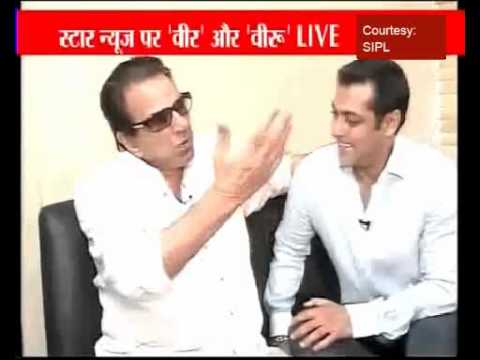 Salman and Dharmendra together