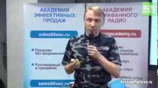 «Контринтуитивная реклама» — Иванов А.Н. — видео