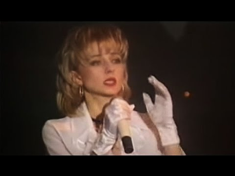 Татьяна Овсиенко  «Татьянин день»  (сольный концерт ГЦКЗ «Россия» ) 1994 год.