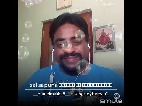 Video SAL SAPU NA NIL MAHANEL download in MP3, 3GP, MP4, WEBM, AVI, FLV January 2017
