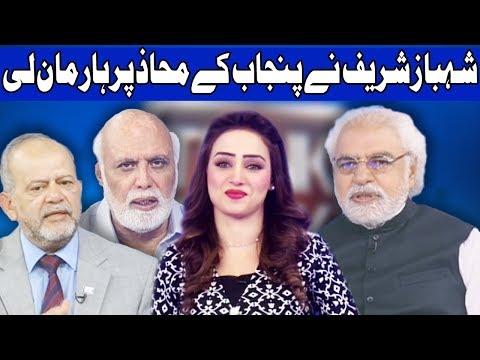 Think Tank With Syeda Ayesha Naaz | 28 July 2018 | Dunya News