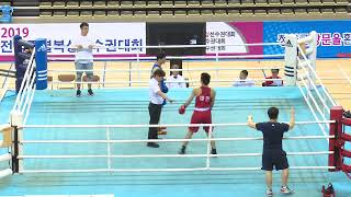 제69회  전국 중 고 대 복싱선수권대회 2일차 A링