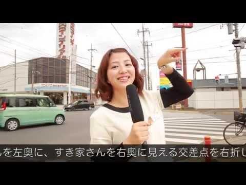 【ゆるい面白動画】茨城の人気写真スタジオのリアルゆるキャラ店 …