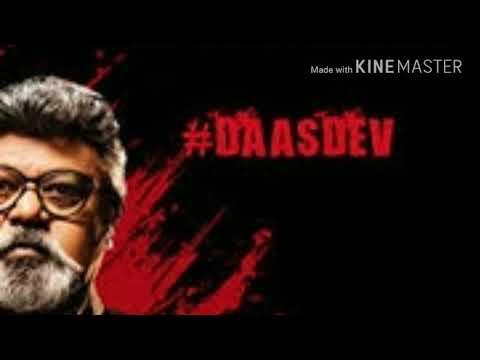 Daas Dev 2018 New  song  hindi