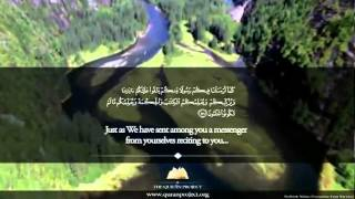 Surah Al-baqarah Recited By Idris Abkar [the Quran Project]