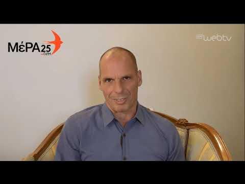 Τα δεκάλεπτα των κομμάτων  ΜεΡΑ25 Γ.Βαρουφάκης | 15/05/2019 | ΕΡΤ
