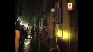 Fire at Rabindra Sadan metro sub station; normal services disrupted
