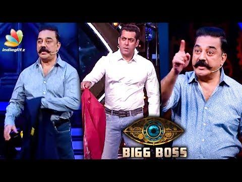 Kamal Haasan Repeats Salman Khan's Style | Bigg Boss Tamil, Promo | Hot News