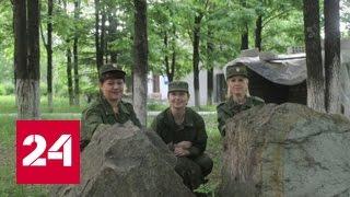 За храбрость в Сирии: президент наградил Орденом мужества российских военных