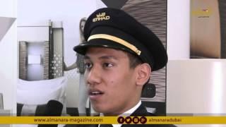 رعاية ودعم طيران الاتحاد لطلاب جامعة ابوظبي قسم الطيران المدني