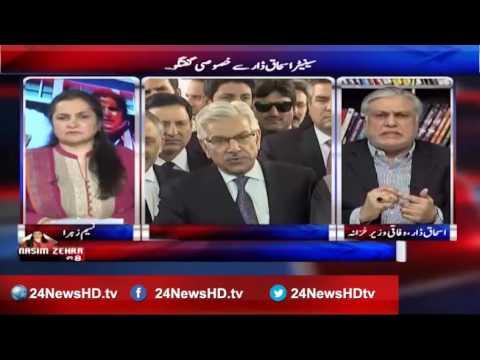 Nasim Zehra @ 8 (Exclusive interview with Ishaq Daar ) 23rd October 2016
