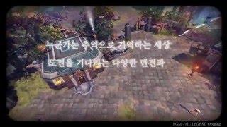 Видео к игре MU Legend из публикации: Анонс и первые подробности второго ЗБТ MU Legend